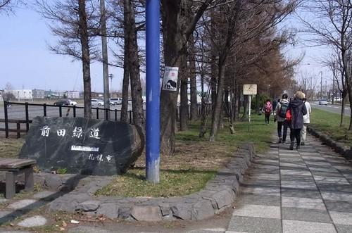 前田綠道.jpg