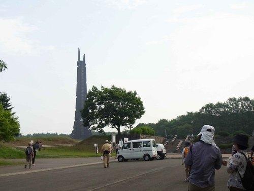 北海道百年記念塔.jpg