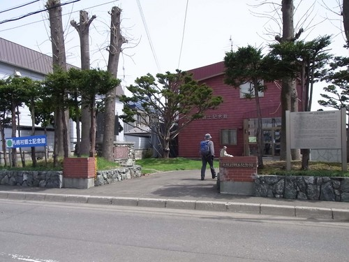札幌村郷土記念館.jpg