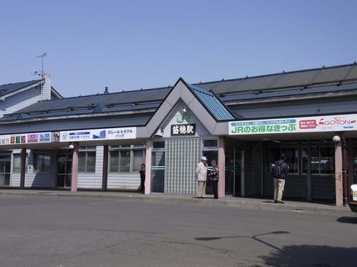 苗穂駅.jpg